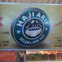 Photo taken at Medan Selera Teratai by Cikgu B. on 9/3/2013