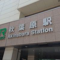 Photo taken at Akihabara Station by Fg 3. on 5/6/2013