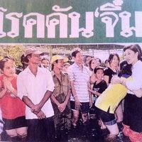 Photo taken at Bangkok Bank by Eddz S. on 11/8/2011