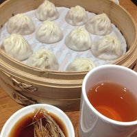 Din Tai Fung (101 Branch)