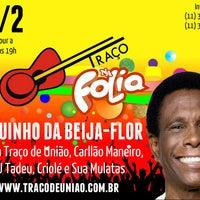 Photo taken at Traço de União - Casa de Brasilidades by Traço de União - Casa de Brasilidades on 2/7/2014