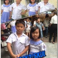 Photo taken at Trường Tiểu Học Nguyễn Du by MyBach N. on 8/12/2013