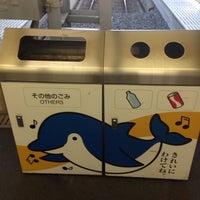 Photo taken at Takamatsu-Chikko Station by Aika Y. on 9/29/2013
