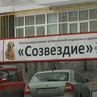 Photo taken at Созвездие by Denis F. on 2/23/2015