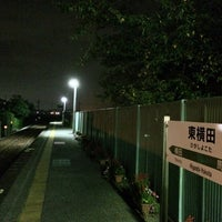 Photo taken at Higashi-Yokota Station by 水兵 on 8/25/2014