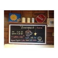 Photo taken at สังขยาคุณแม่ by PumPuy on 12/9/2014