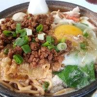 Photo taken at Restoran Leong Wei by KineLe on 6/30/2013