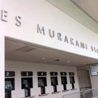 Photo taken at Les Murakami Stadium by Lanaly C. on 4/21/2013