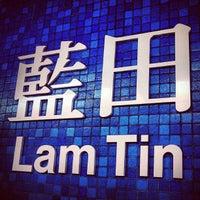 Photo taken at MTR Lam Tin Station by Tinho C. on 10/27/2012