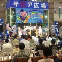 Photo taken at ショッピングモール サビア 飯能店 by そら う. on 7/5/2014