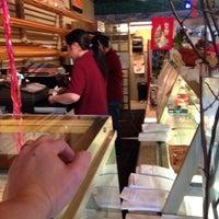 Photo taken at Ambrosia Bakery by I C. on 2/14/2015