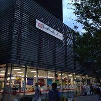 Photo taken at オーケーストア 青物横丁店 by マサイ 隊. on 7/18/2013