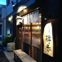 Photo taken at 酒庵 酔香 by 五右衛門 on 7/29/2013