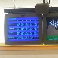 Photo taken at Buffaloe Lanes Cary Bowling Center by Shawn B. on 11/20/2012