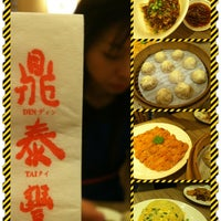 Photo taken at Din Tai Fung 鼎泰豐 by Steven D. H. on 1/29/2013
