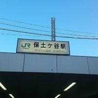 Photo taken at Hodogaya Station by デラックスふぁいたー on 1/29/2014