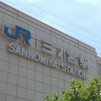 Photo taken at JR Sannomiya Station by FakeYngwie on 5/25/2013