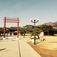 Photo taken at Tomb of King Suro by sangsoo k. on 2/2/2015