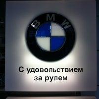 Photo taken at BMW АВТОDOM by Николай С. on 9/8/2013