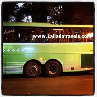 Photo taken at Kallada Tours & Travels by Arun P. on 2/21/2014