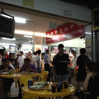 Photo taken at Ponggol Nasi Lemak Centre by Viola on 8/7/2012