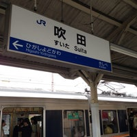 Photo taken at JR Suita Station by DanganTraveler on 7/13/2013