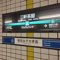 Photo taken at 東急田園都市線 三軒茶屋駅 (Sangen-jaya Sta.) (DT03) by DanganTraveler on 8/5/2013