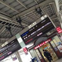 Photo taken at JR 新大阪駅 25-26番線ホーム by Tiger @. on 5/28/2013