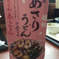 Photo taken at 丸亀製麺 信州中野店 by 柳沢 正. on 4/24/2016