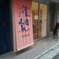 Photo taken at 濱田家 太子堂店 by Takanori O. on 6/16/2013