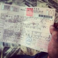 Photo taken at 和平香菇肉飯 He Ping Rou Zao Fan by 室 香. on 7/5/2013