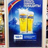 Photo taken at Шахта С.М. Кирова by Серега С. on 11/26/2013
