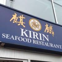 Photo taken at Kirin Seafood Restaurant 麒麟海鮮酒家 by Jeff C. on 8/16/2013