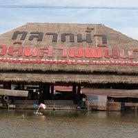ตลาดน้ำหัวหินสามพันนาม (hua Hin Sam Phan Nam Floating Market)