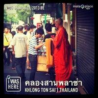 Photo taken at Khlong San Market by Boonchai d. on 3/28/2013