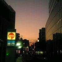 Photo taken at Ito Yokado by Yas on 12/12/2011