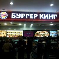 Photo taken at Burger King by Halter on 11/11/2011
