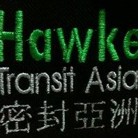 Photo taken at 8@Tradehub21 by Dai Nihon Akikata G. on 10/19/2011