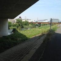 Photo taken at 鶴見川青少年サイクリングコース始点 by Hiroky on 6/4/2012