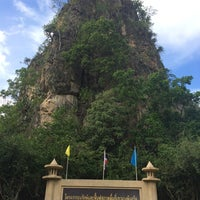 Photo taken at วนอุทยานเขานางพันธุรัต by kotchakorn s. on 8/31/2014