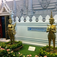 Photo taken at Don Mueang International Airport (DMK) by Christina L. on 7/6/2013