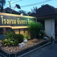 Photo taken at JUNTRA Resort & Hotel by Akarach U. on 12/17/2015
