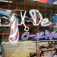 Photo taken at De To-venaar - barbershop by Ken P. on 8/25/2014
