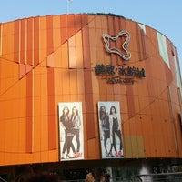 Photo taken at 水游城 AQUA CITY by Vitoria K. on 3/3/2014