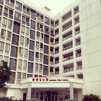 Photo taken at Guangxi University 广西大学 by Witchaphun P. on 2/20/2013