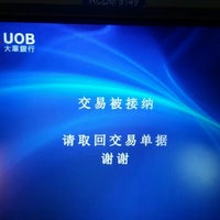 Photo taken at UOB (United Overseas Bank) by Kelly Chew on 1/20/2016