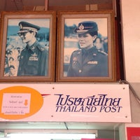 Photo taken at Bueng Thonglang Post Office by Anunta I. on 8/19/2015