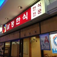 Photo taken at 삼정한식 by Branden L. on 1/18/2013