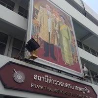 Photo taken at Phayathai Police Station by Suden V. on 10/28/2015