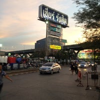 Photo taken at Zeer Rangsit by HmaMui G. on 3/3/2012